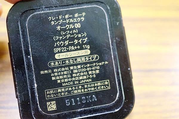 DSC09004.JPG