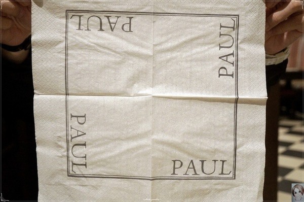 PAUL保羅麵包沙龍(信義店):[試吃]PAUL 精選晚餐雙人套餐~百年法式的饗宴