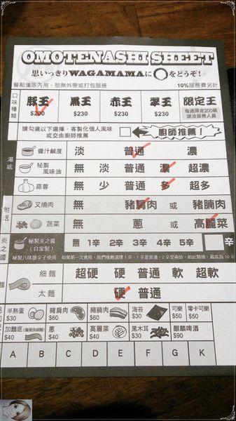 ラーメン凪 Ramen Nagi 豚骨拉麵(天母店):台北天母nagi~原來是大家心中的NO.1拉麵之客製化菜單教戰