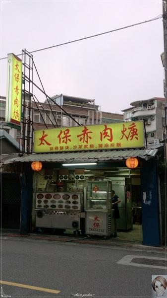 太保赤肉羹:[庶民美食]台北捷運士林站太保赤肉羹~值得推薦的排骨酥米粉