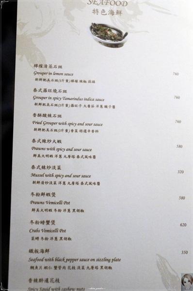 泰集 Thai Bazaar:台北 捷運忠孝復興 泰集-Thai-Bazaar~心中的前幾名泰式生蝦料理!