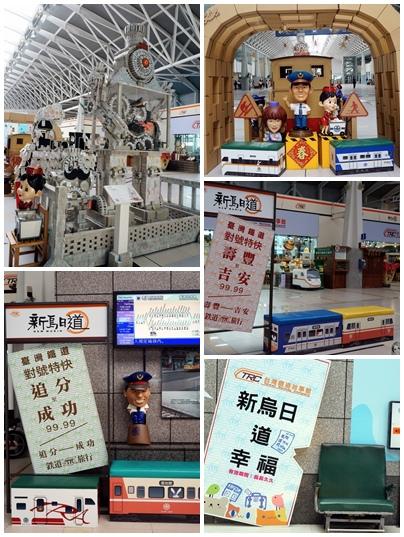 台鐵新烏日文創商圈:[懶人包]2013/0907~08台中追五月天小旅行