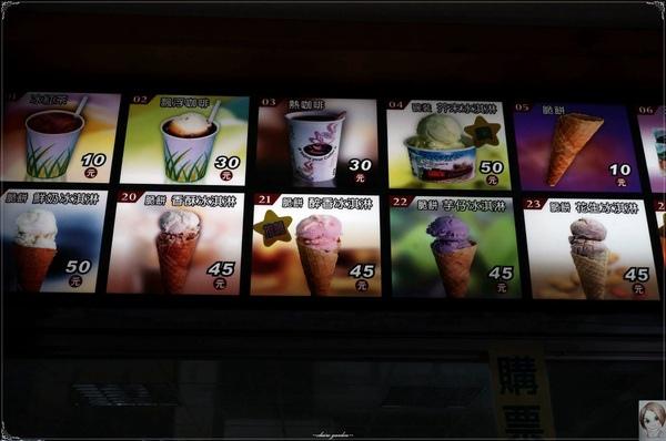 光復糖廠:[花蓮爆點一日遊]花蓮 光復糖廠~冷吱吱也抵擋不了冰品的誘惑啦