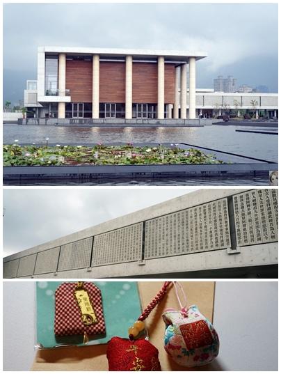 農禪寺:台北 北投 農禪寺~清心.簡單.壯麗金剛經牆