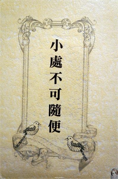 魚歌燈火精緻健康鍋(延吉店):台北 捷運國父紀念館站 魚歌燈火精緻健康鍋(延吉店)~ 氣勢驚人23cm大明蝦