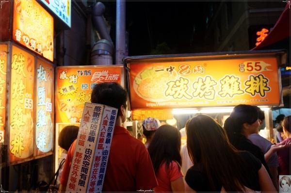 台中一中街:[台中追五月天小旅行]台中 一中街小吃吃透透~這裡整個就是俗夠大碗啦