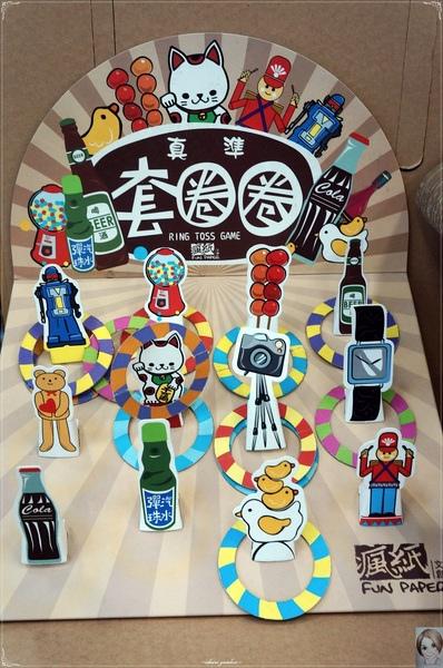 台鐵新烏日文創商圈:[台中追五月天小旅行]台中 新烏日火車站~火車票卡座位&百萬車票機器人