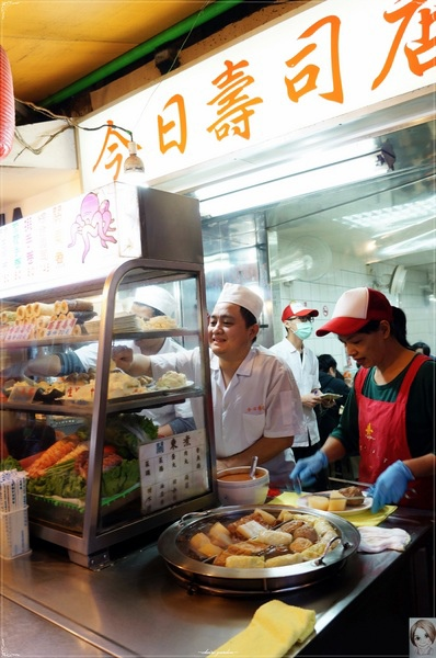 今日壽司店:[信義幹線攻略]台北 捷運信義安和站 今日壽司