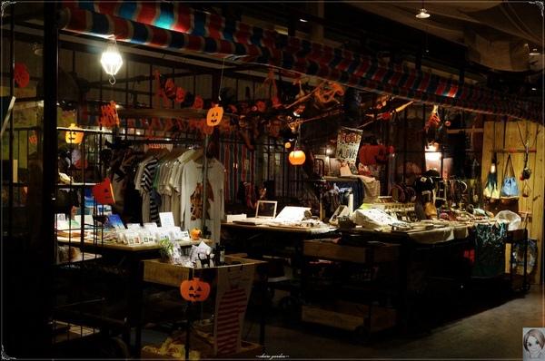 MAJI MAJI集食行樂:台北 Maji Maji 集食行樂~文青新基地之驚嚇萬聖節