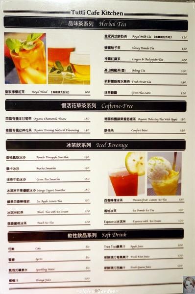 Tutti Cafe圖比咖啡創意早午餐:台北 捷運松江南京站 Tutti Cafe~創意有餘美味不足
