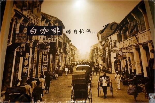 White Coffee 天母店:台北 天母 White Coffe (N訪)~印度拋餅也好滋味呢