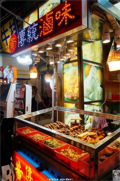 """士林夜市:台北 捷運劍潭站 士林夜市吃透透~怎麼每道都會""""爆""""呢"""