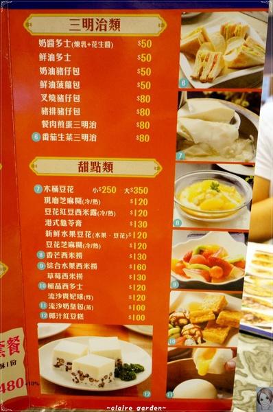 威靈頓街1號:台北 捷運北車 威靈頓街1號~臭豆腐配冰淇淋新吃法??