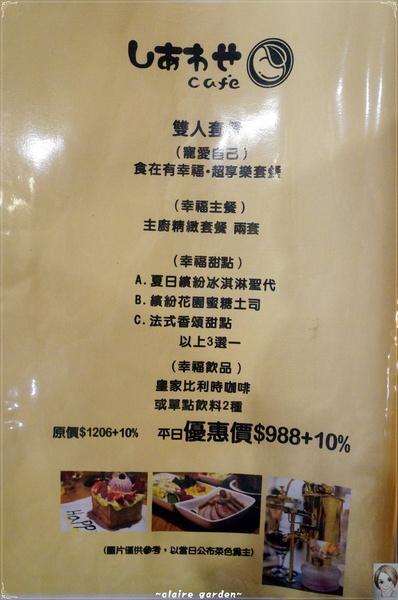 有幸福cafe:台北 捷運士林站 有幸福cafe~特別的咖啡組讓我忍不住下海喝咖啡啦!!