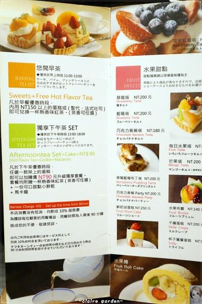ARROW TREE 亞羅珠麗(阪急店):台北 捷運市政府站 ARROW TREE~給我水果其餘免談