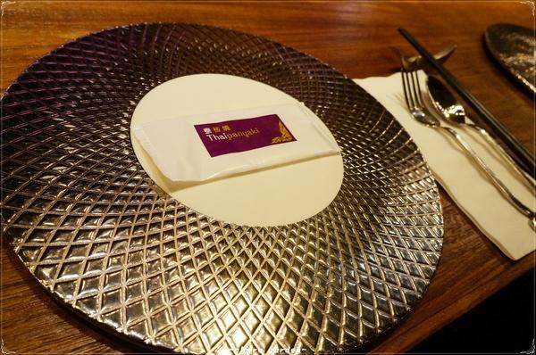 泰板燒Thaipanyaki:台北 捷運東門站  泰板燒Thaipanyaki~鐵板燒泰式新吃法