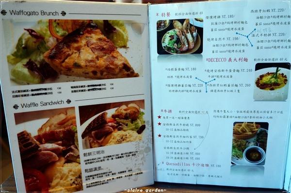 瓦法奇朵咖啡館:台北捷運港墘站 瓦法奇朵~鬆餅布丁究竟是甚麼玩意??