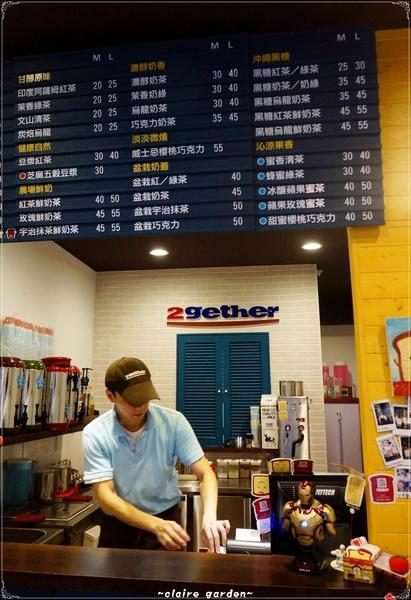 2gether(內湖店):台北 捷運港墘站 2gether~原來吐司也能這樣吃
