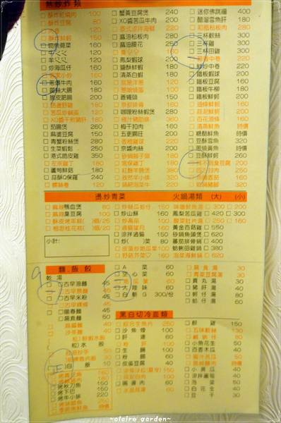 廣澤擔仔麵(原冇冇有擔仔麵):台北捷運芝山站廣澤擔仔麵~有炸蛋的麵&找不到的臭豆腐