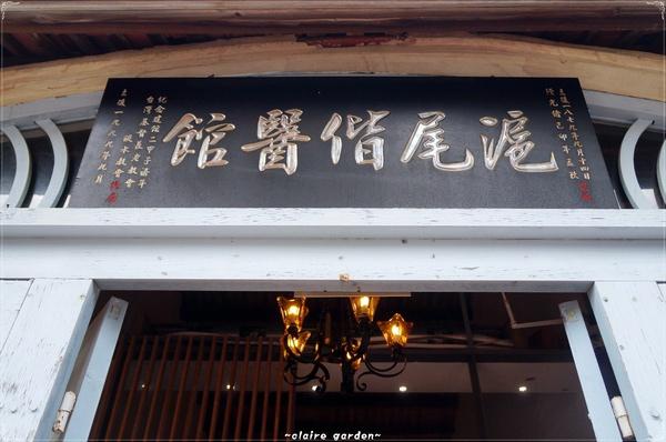 馬偕街:[淡水地圖漫步行][無料景點台北 淡水馬偕街~這裡也有異國fu教堂呢