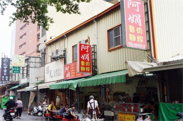 阿娟肉粽:[漫步中西區]台南 阿娟肉粽~讓人感動的有媽媽味肉粽
