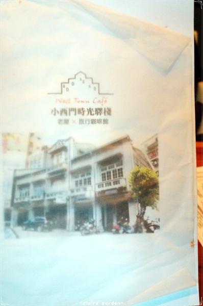 小西門時光驛棧:[老房子咖啡館]台南 小西門時光驛站~木質.交錯.旅行