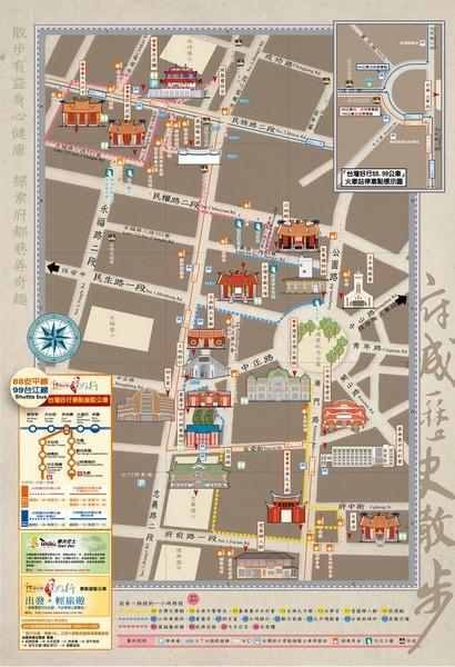 山林事務所:[漫步中西區]台南~跟著府城歷史散步去