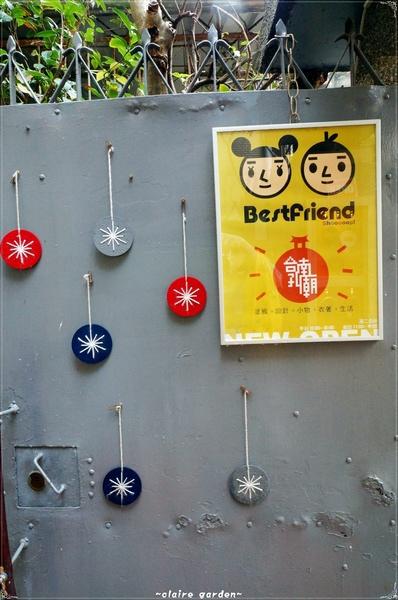 香草鋪子(府中店):[漫步中西區]台南 府中街遇見薰衣草森林