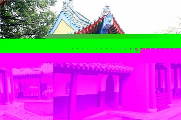 延平郡王祠:[漫步中西區]台南 延平郡王祠~原來古蹟也能有繽紛色彩呢