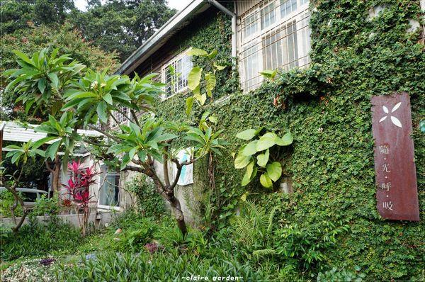 隨光呼吸:[老房子咖啡館]台南 隨光呼吸~自然.藝術.閑適