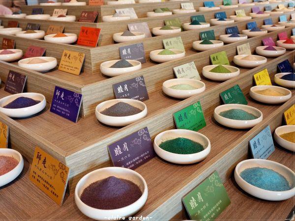 夕遊出張所(安平分室):[無料景點]台南夕遊出張所~尋找專屬你的366天生日鹽