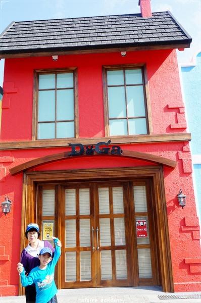 Doga香酥脆椒:[無料景點]台南安平 Doga~不用出國也能有異國童話fu