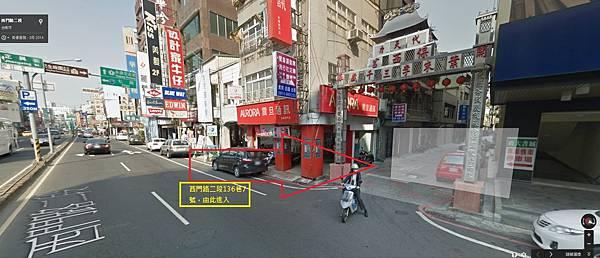 正興延平公寓實景圖-西門路2段136巷