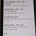 nEO_IMG_IMG_6474.jpg