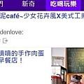 0105yahoo首頁(草泥cafe)