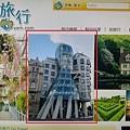 2017.0513輕旅行首頁