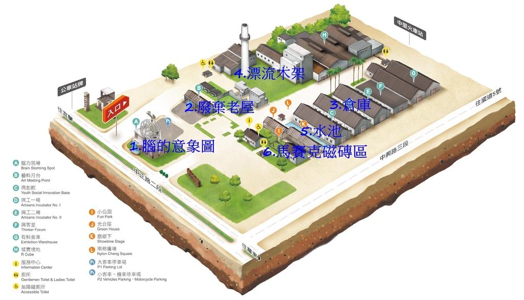 交通與園區圖-01-2-1