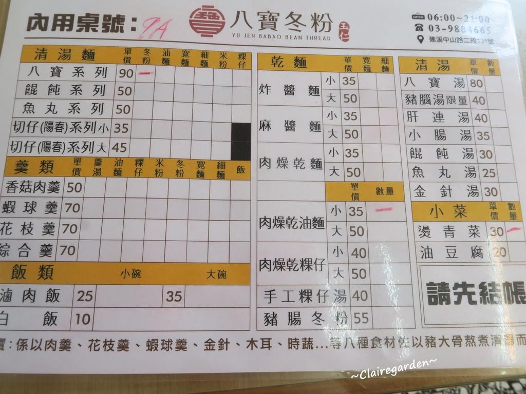 IMG_7423.JPG