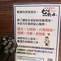 1013雞玉錦_181014_0018.jpg