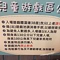 小鐵鍋_190518_0003.jpg