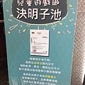 小鐵鍋_190518_0031.jpg