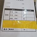 IMG_9760.JPG