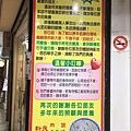 新民米粉湯_191202_0005.jpg