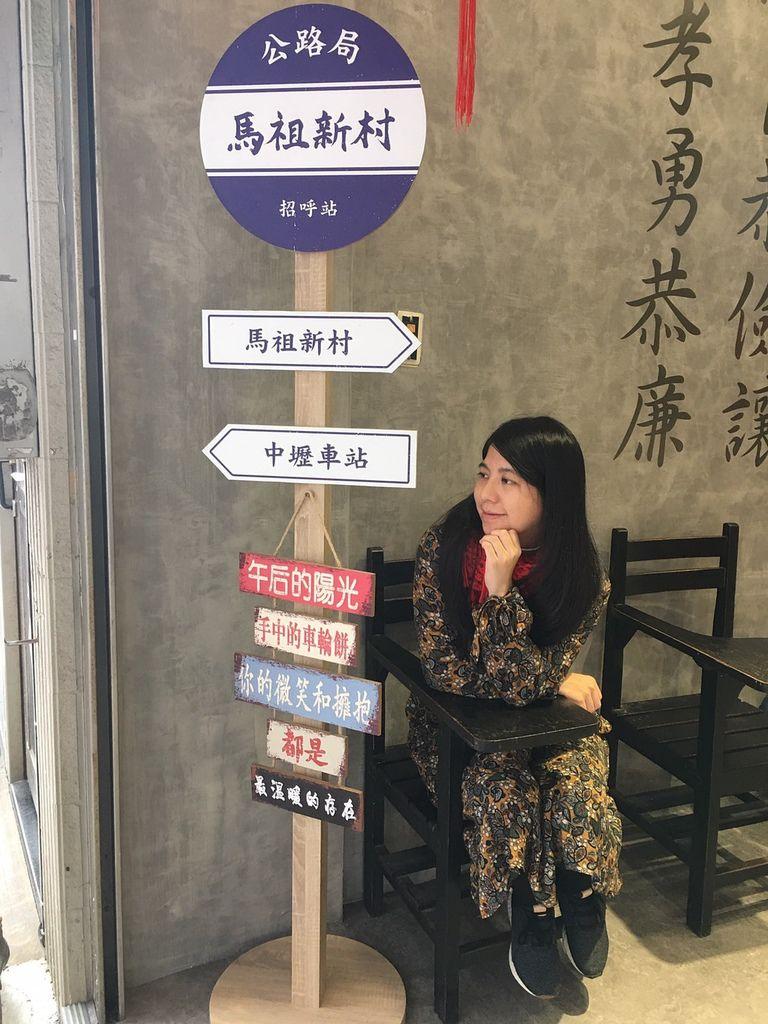 馬祖新村_200123_0020.jpg