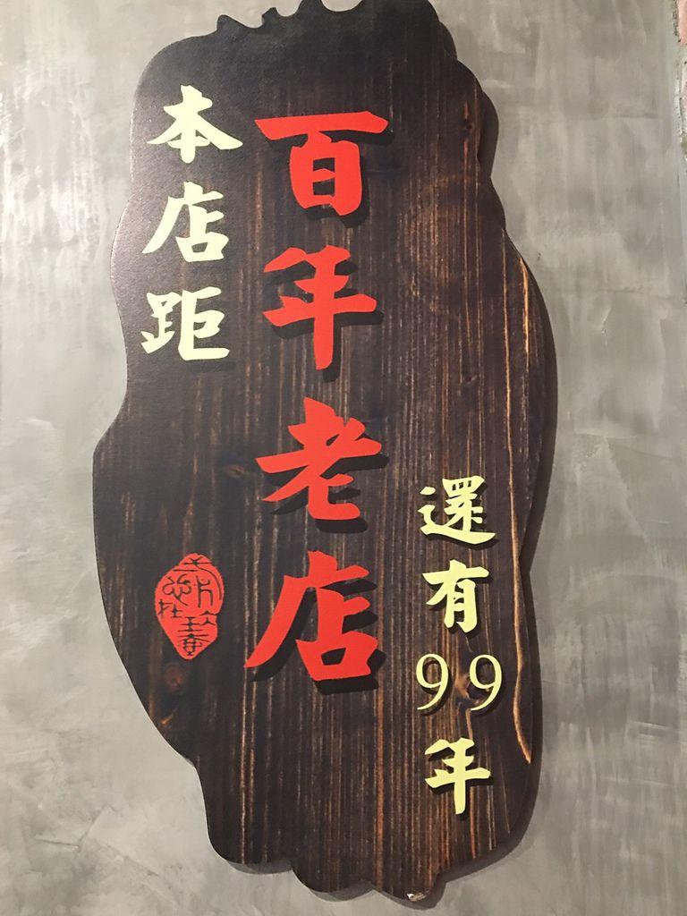 馬祖新村_200123_0024.jpg
