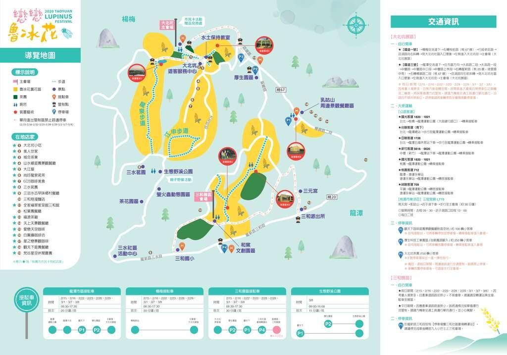 活動導覽地圖.jpg