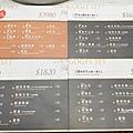 韓式燒烤_201206_0.jpg