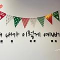 韓式燒烤_201206_14.jpg