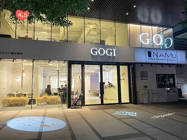 韓式燒烤_201206_63.jpg