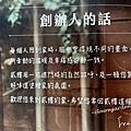 台茂二樓_210814_14.jpg